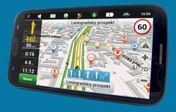GPS навигатор GlobusGPS GL-900QUAD