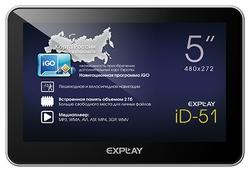 Автомобильный GPS навигатор Explay ID-51