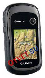 GPS навигаторы,портативные GARMIN ETREX 30