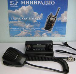 Автомобильная радиостанция MegaJet 550+555